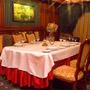 Подмосковье: VIP зал в ресторане