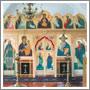 Успенский Колоцкий женский монастырь: Придел Успенского храма во имя Илии Пророка