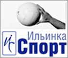 Ильинка Спорт