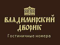 Владимирский Дворик