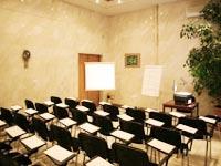 Конференц-зал на 38 человек