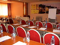 Конференц зал на 150 мест