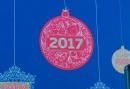 Более 40% бронирующих путевки на новый год выбрали отдых в России