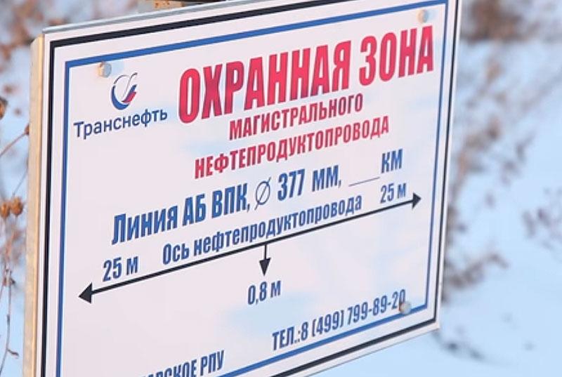 Жители Раменского района оказались вне закона