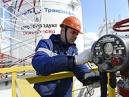 Подмосковная компания получила пристижную награду всероссийского конкурса