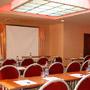 Гостиница Новые Горки: Конференц зал в отеле
