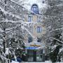 Гостиница Новые Горки: Зима в Горках