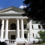 Дом отдыха Переделкино: Корпус на территории
