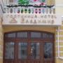 Гостиница Владимир: Вход в гостиницу