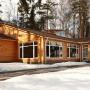 Отель Авантель Клаб Истра: Отель зимой