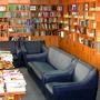 Пансионат Березовая Роща : Библиотека