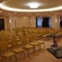 Парк-Отель Воздвиженское: Конференц-зал