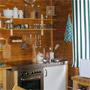 База отдыха Медведица: Кухня в гостинице