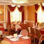 Отель Бережки Холл: Ресторан в отеле
