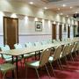 Гостиница АМАКС Золотое Кольцо: Малый конференц зал