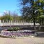 Центр реабилитации Вольгинский: Территория