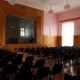 Санаторий-курорт Лесное озеро: Конференц-зал