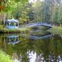 Санаторно-оздоровительный центр Карачарово: На территории санатория