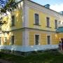 Санаторно-оздоровительный центр Карачарово: Корпус №5
