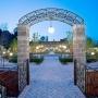 Банкетный комплекс Немчиновка Парк: На территории комплекса