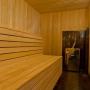 Гостиничный комплекс Орловский: Баня на дровах в комплексе