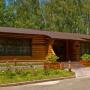 Санаторий Вятичи: Администрация санатория