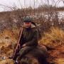 Отель Дафна: Охота в Подмосковье