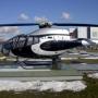 Яхт Клуб Фордевинд: Вертолетная площадка